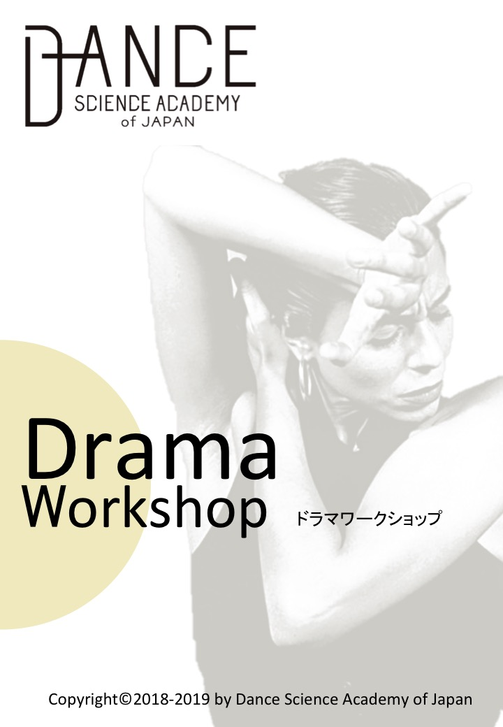 Drama workshop